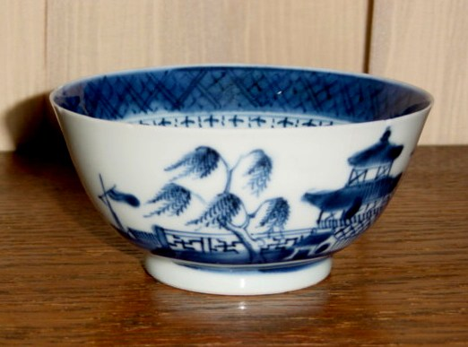Chinese Porcelain Keighley Antiques